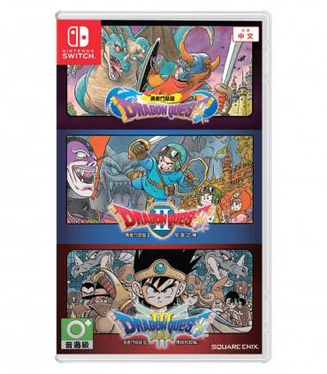بازی Dragon Quest Collection - نینتندو سوئیچ