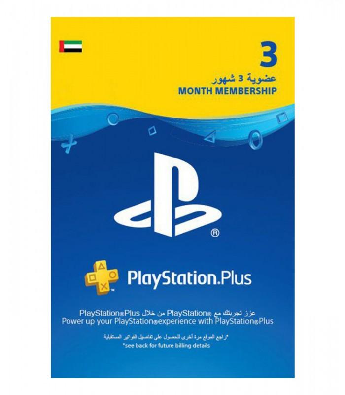 پلی استیشن پلاس سه ماهه امارات  Sony PlayStation Plus 3 months