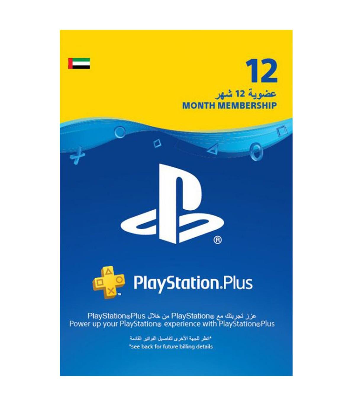 پلی استیشن پلاس یک ساله امارات  Sony PlayStation Plus 12 months