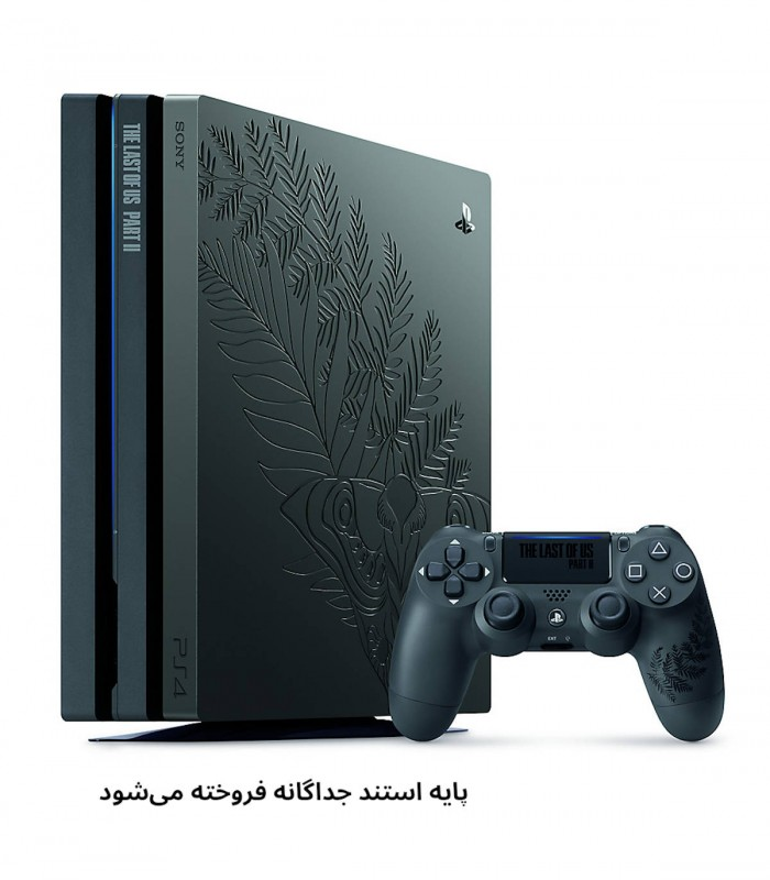 کنسول بازی پلی استیشن 4 پرو باندل The Last of Us Part II ریجن 2