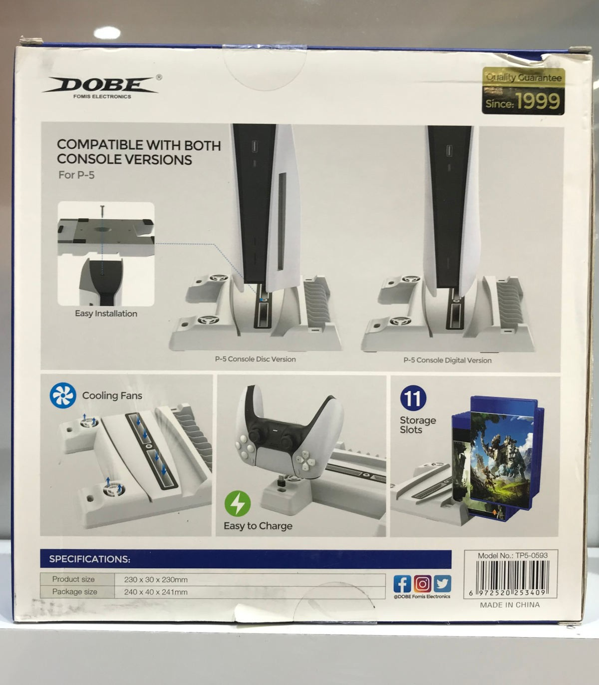استند چندکاره Dobe برای پلی استیشن 5 مدل TP5-0593